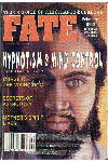 Fate Magazine 1992/02 (Feb)