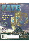 Fate Magazine 1995/06 (Jun)